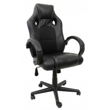 Крісло геймерське Bonro B-603 чорне