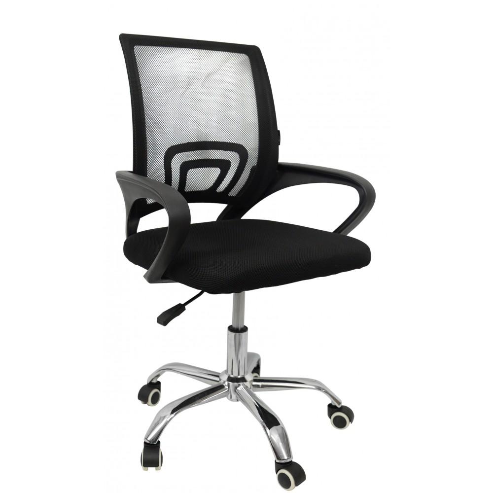 Крісло Bonro B-619 Black