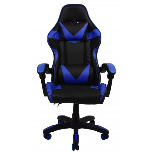 Крісло геймерське Bonro B-810 синє