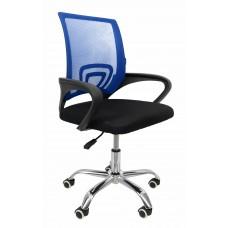 Крісло Bonro B-619 синє