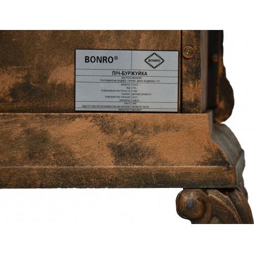 Камін піч буржуйка чавунна Bonro золота подвійна стінка 9 кВт