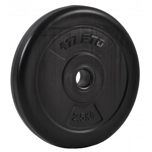 Гантелі 2 * 15 кг Atleto 11723