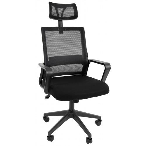 Крісло офісне Bonro B-8330