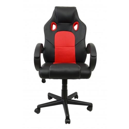 Крісло геймерське Bonro B-603 Red