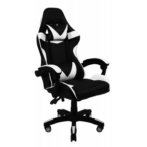 Крісло геймерське Bonro B-810 біле