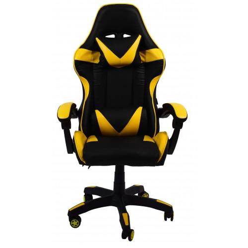 Крісло геймерське Bonro B-810 жовте