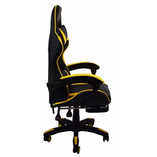 Крісло геймерське Bonro B-810 жовте з підставкою для ніг